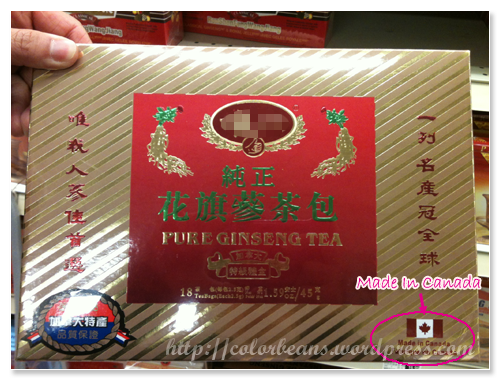 Canada American Ginseng (花旗參)