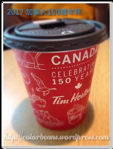 加拿大的150週年杯