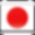 iconfinder_Japan-Flag_32251.png