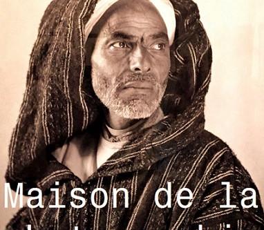 Marrakech: Maison de la photographie