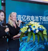 Jill China3