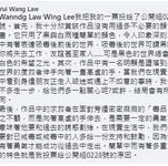 Yui Wang Law