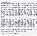 Anson Chung