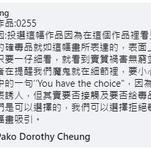 AD Cheung