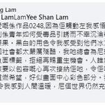 Mau Shing Lam