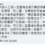 Ng Ka Yuen