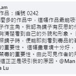 Chun Wai Lam