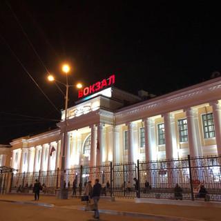 Yekaterinburg Railway Station