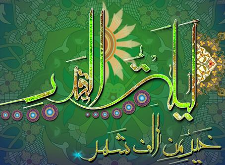 Laylatul Qadr (skjebnenatten) 21, 23, 25, 27, 29 i ramadan