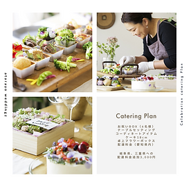 catering_plan01.PNG