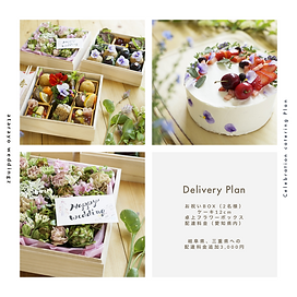 catering_plan02.PNG