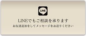 スクリーンショット 2021-05-04 9.03.49.png