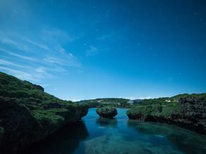 石垣島の魅力