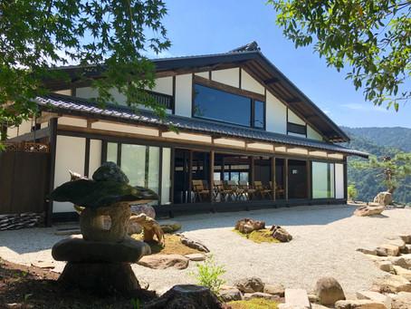 長野県南木曽エリアの「結婚の節目に泊まりたいホテル」