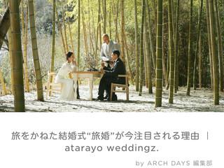 Web掲載   ARCH DAYS 公式サイトに「旅婚」が掲載されました。