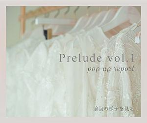 prelude_banner02.jpg