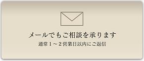 スクリーンショット 2021-05-04 9.03.21.png