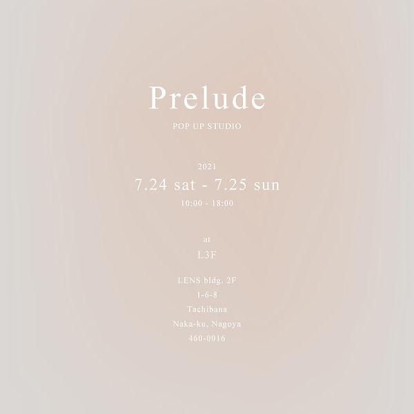 prelude_popup072401.jpg