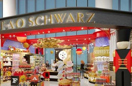 A Milano arriva il maxi negozio di giocattoli newyorkese Fao Schwarz!