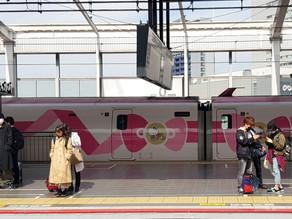 Tips básicos para el transporte en Japón