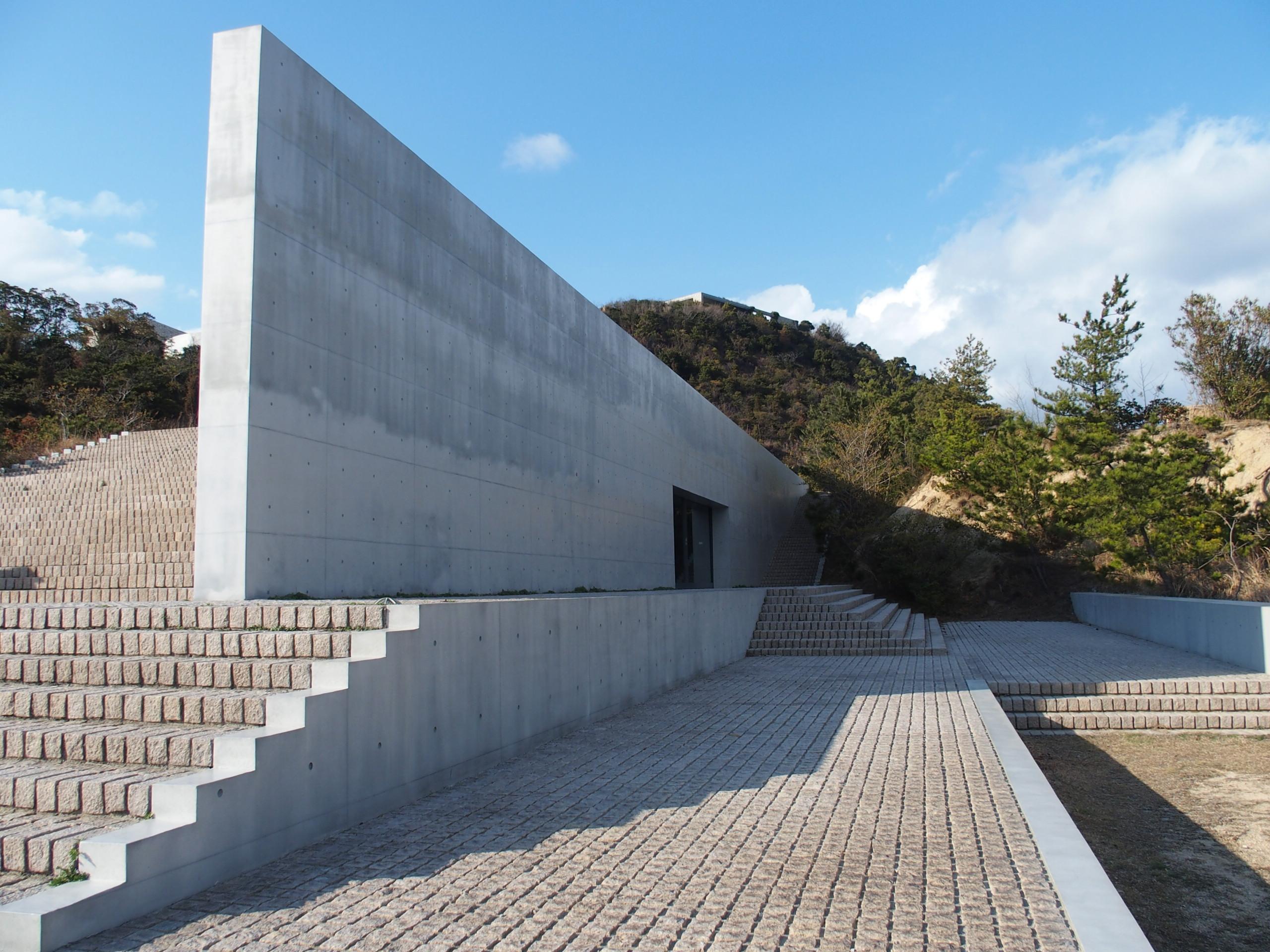 Arte y Arquitectura/Naoshima