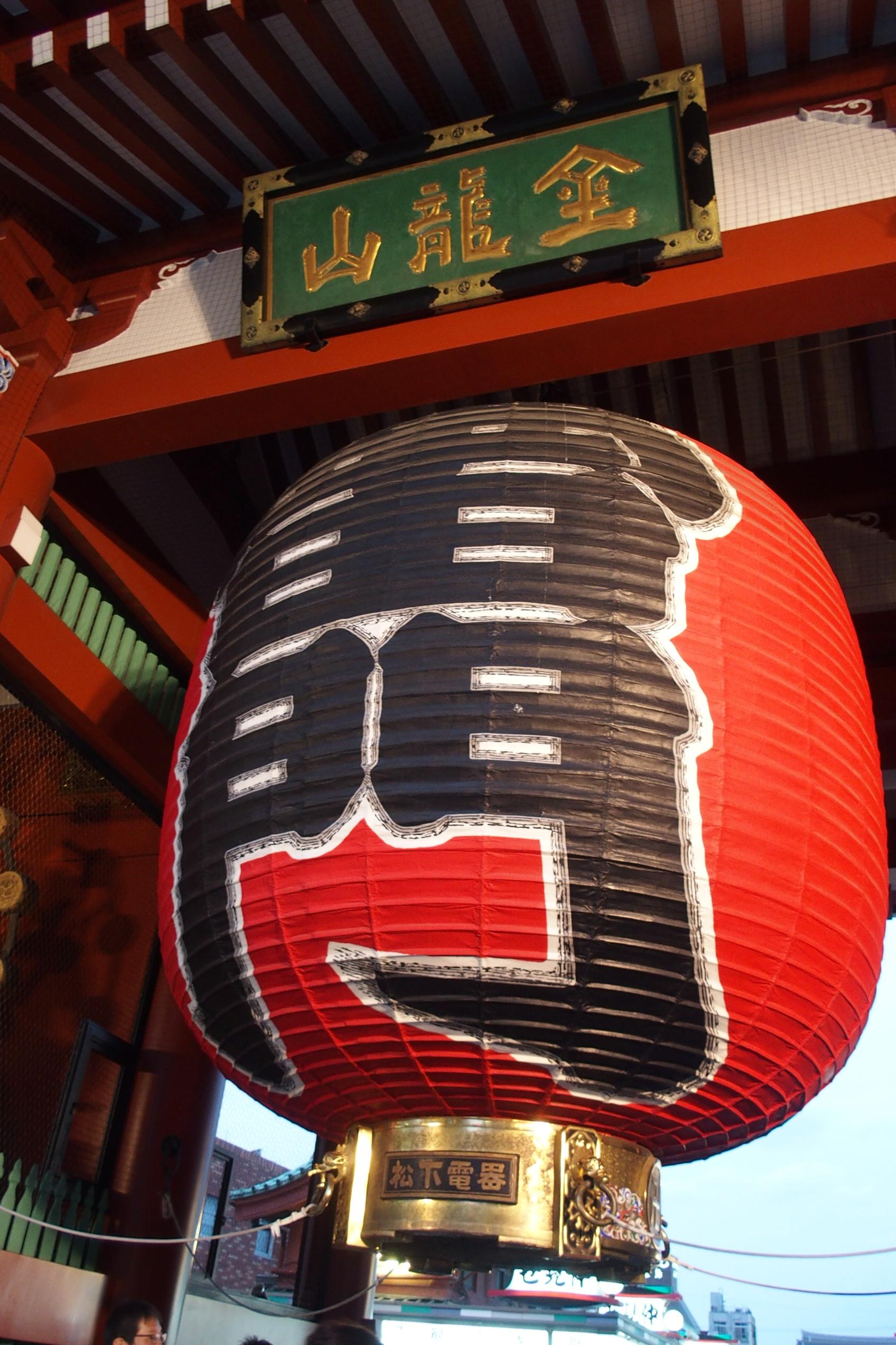 Kaminarimon, Asakusa
