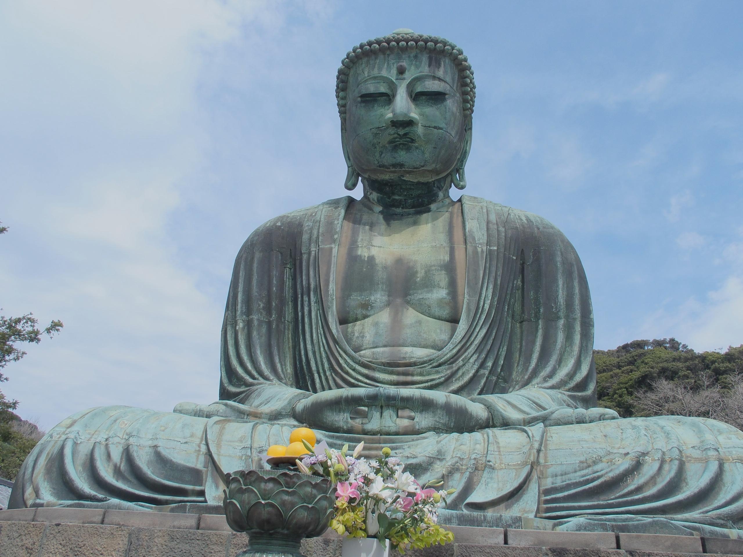 Kamakura/Kanagawa