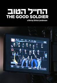 the good soldier web 1.jpg