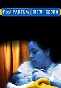 postpartumWEB.jpg