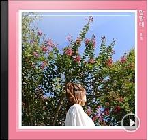music_naver_com_20181011_094441.jpg