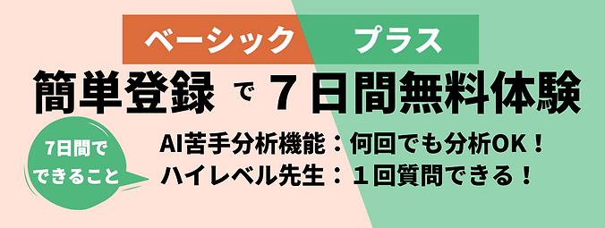 スクリーンショット 2020-08-18 9.37.31.png