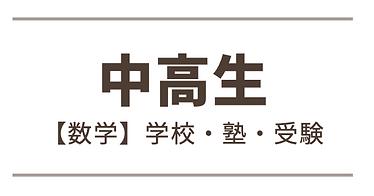 スクリーンショット 2020-08-06 13.16.38.png