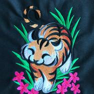 Asian Tiger