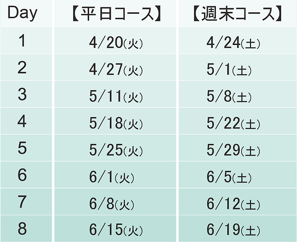 85 Sched Apr.png