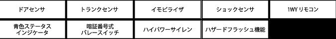 機能文字4.png