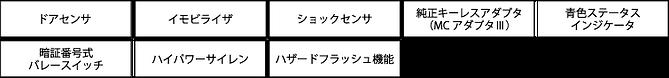 機能文字3.png