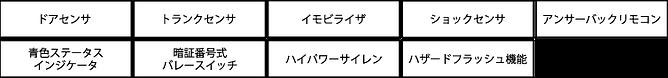 機能文字.png