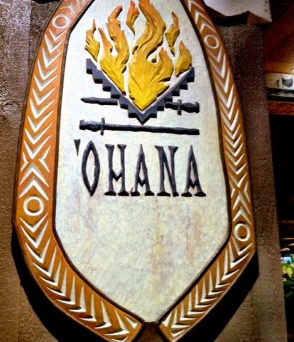 Dining  Review of Ohana's