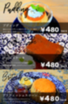 sweetsmenuテンプレート2.jpg