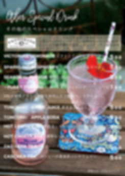 OTHER-DRINK-NENU.jpg