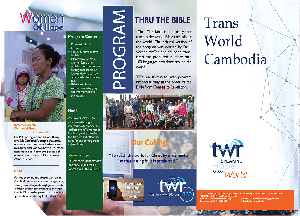 Trans World Cambodia Brochure all in one