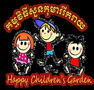 Happy Children Garden.png