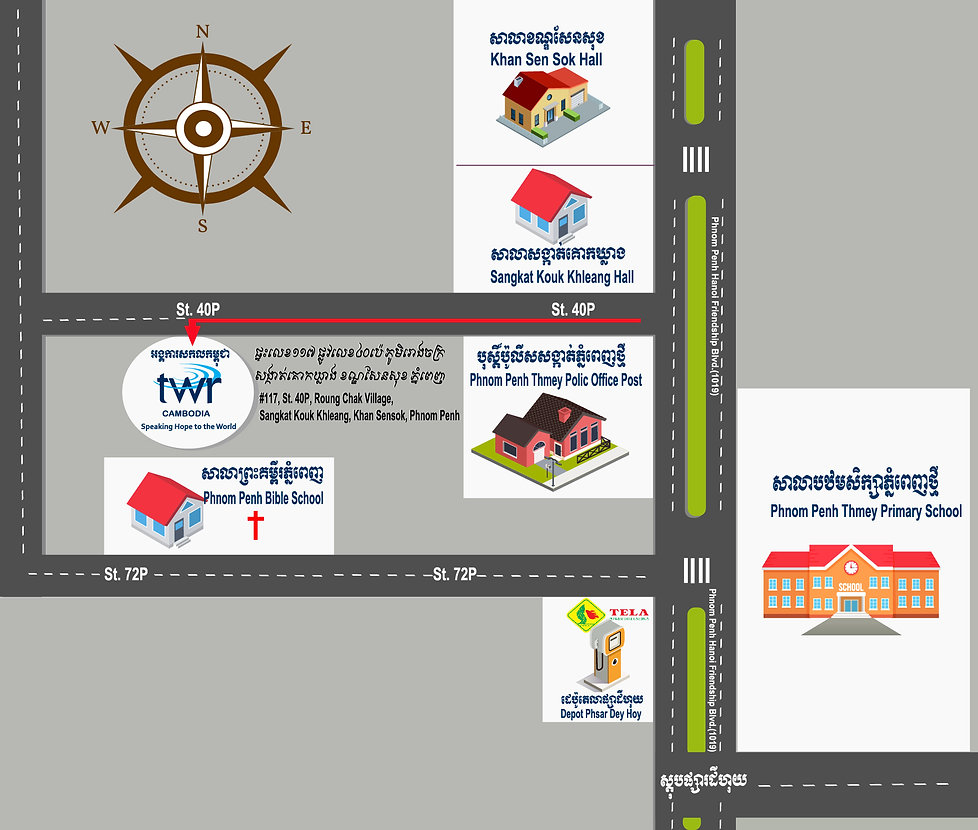 TWR Cambodia Map_Map.jpg