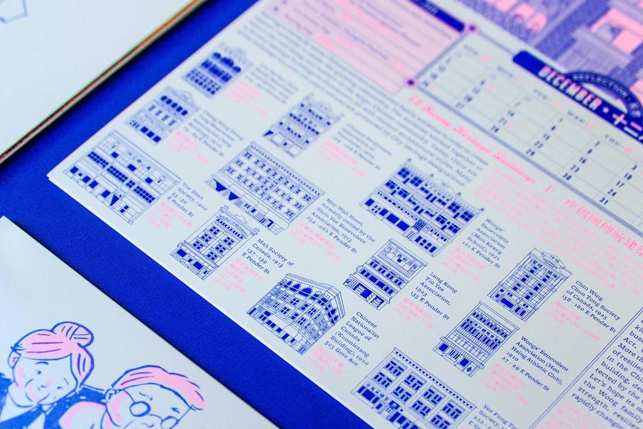triet-pham-mau-calendar-2021-design-05.j