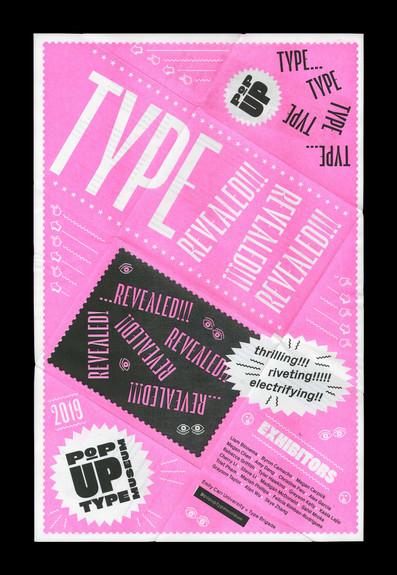 triet-pham-pop-up-type-museum-typography