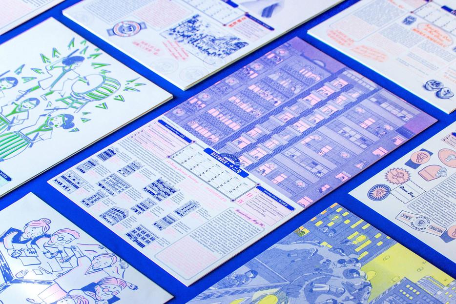 triet-pham-mau-calendar-2021-design-04.j