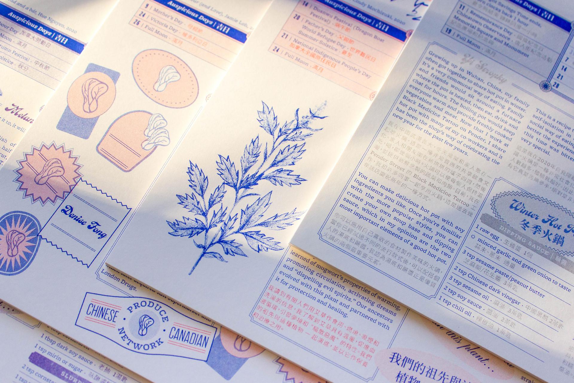 triet-pham-mau-calendar-2021-design-09.j