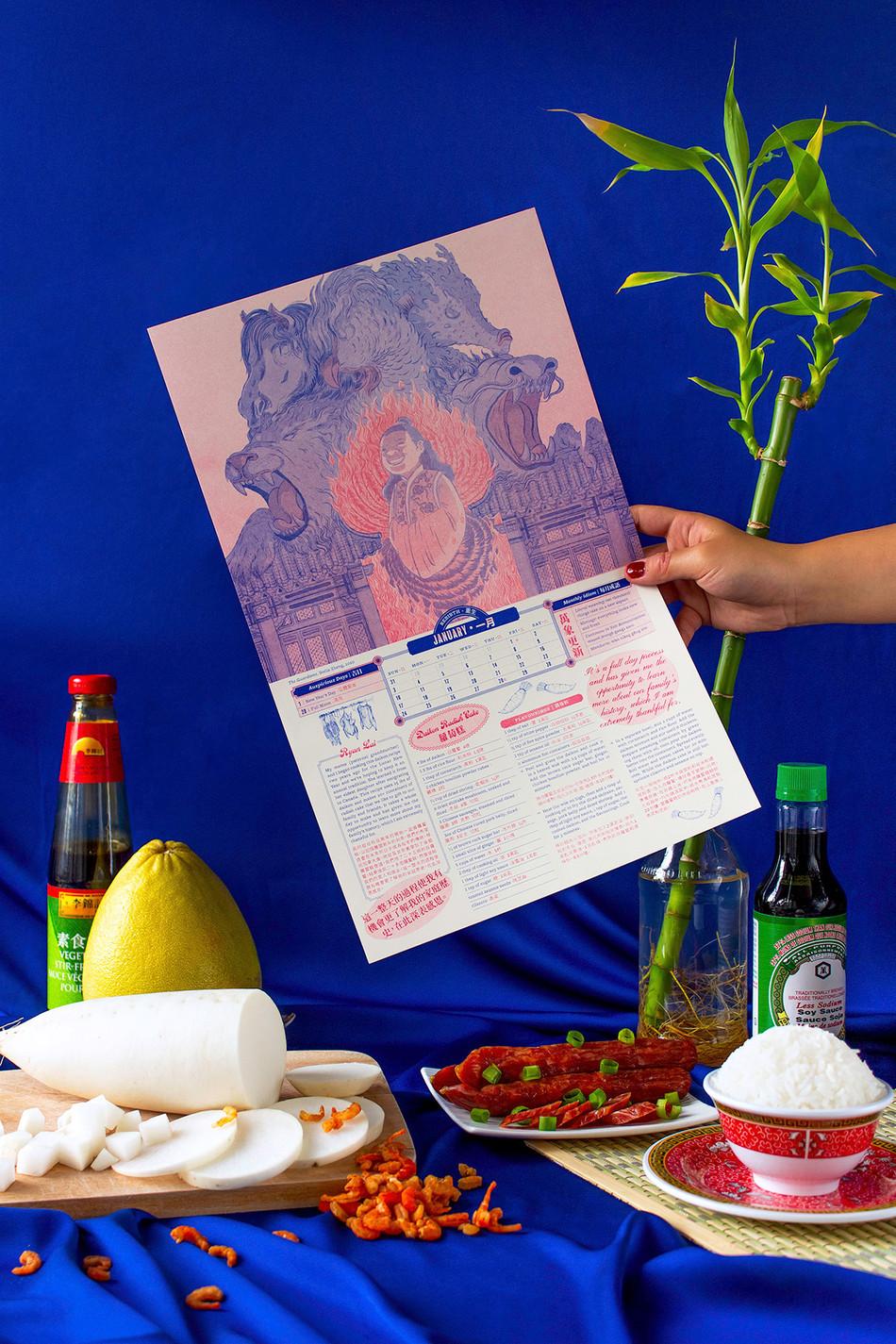 triet-pham-mau-calendar-2021-design-11.j