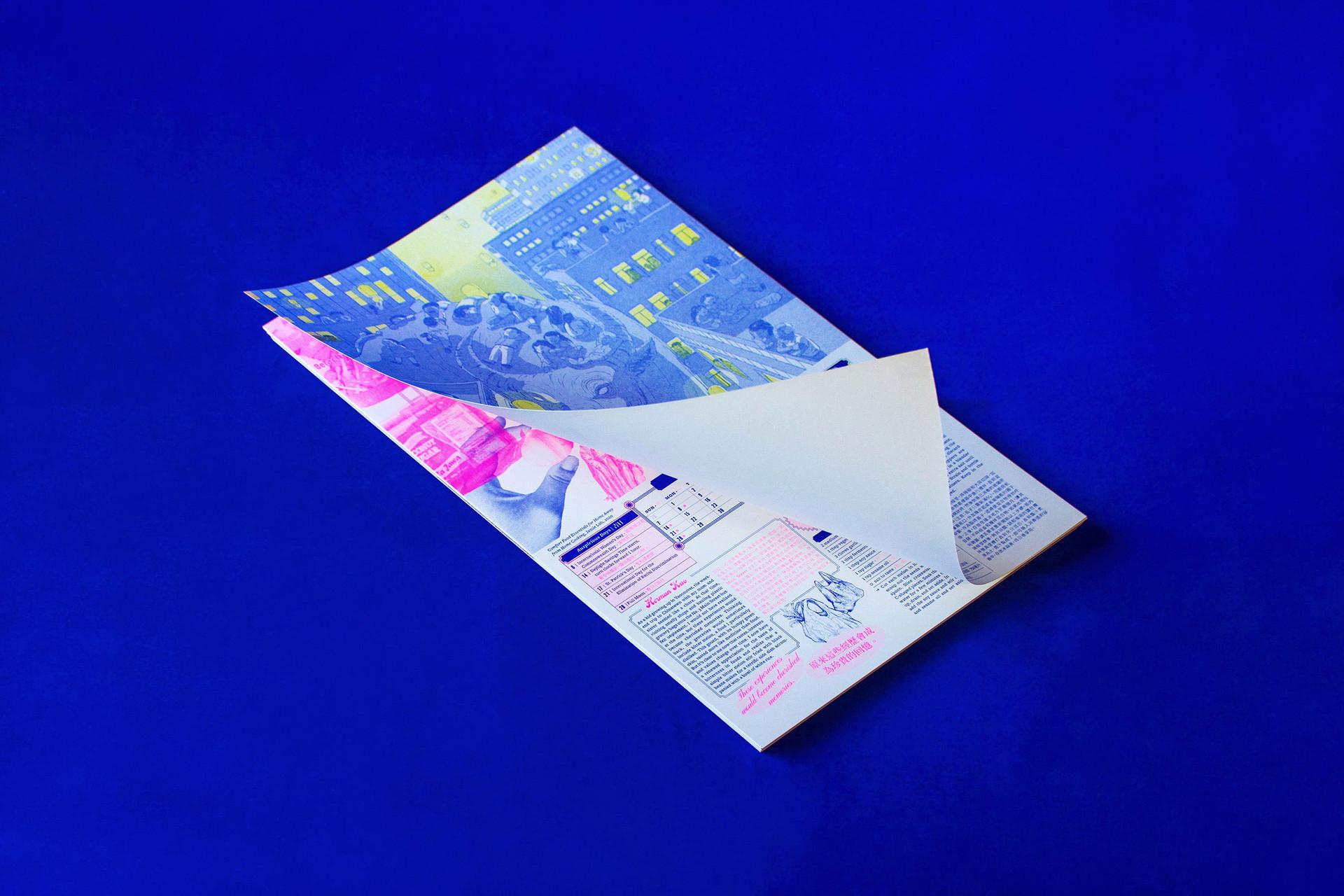 triet-pham-mau-calendar-2021-design-01.j