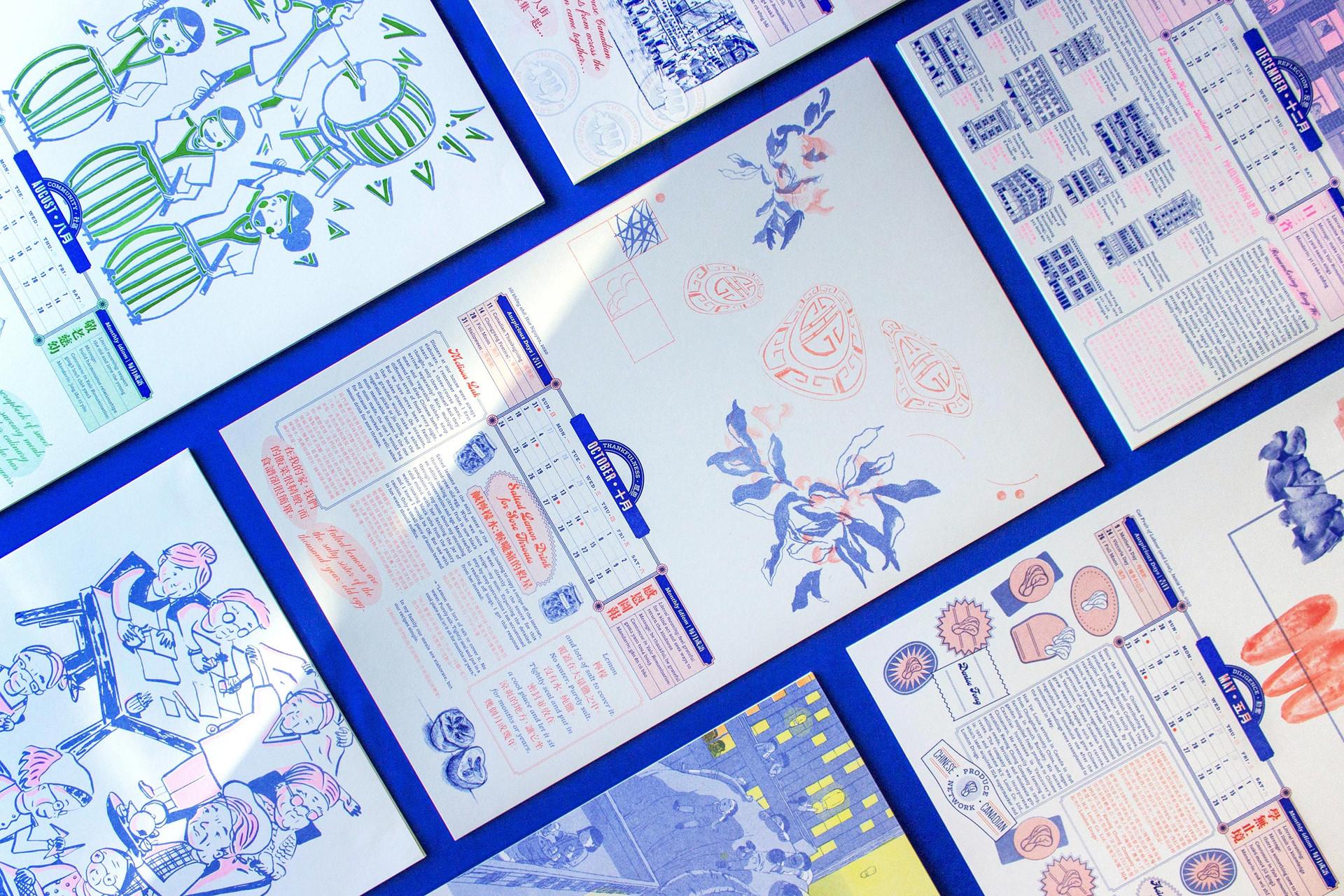 triet-pham-mau-calendar-2021-design-03.j